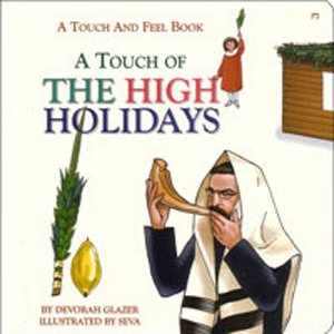 Touch of High Holidays