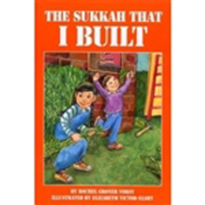 Sukkot and Simchat Torah Books