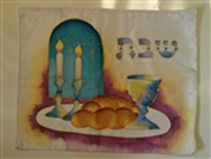 Hand-Painted Silk Challah Cover