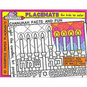 Hanukkah Placemats to color