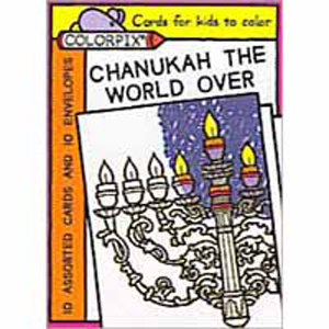 Hanukkah Coloring Greeting Cards