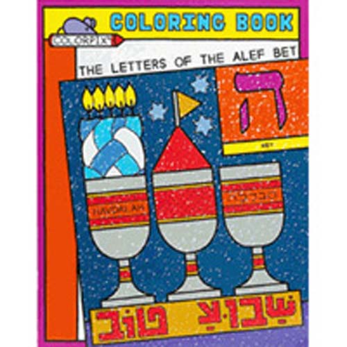 Alef Bet Coloring Book