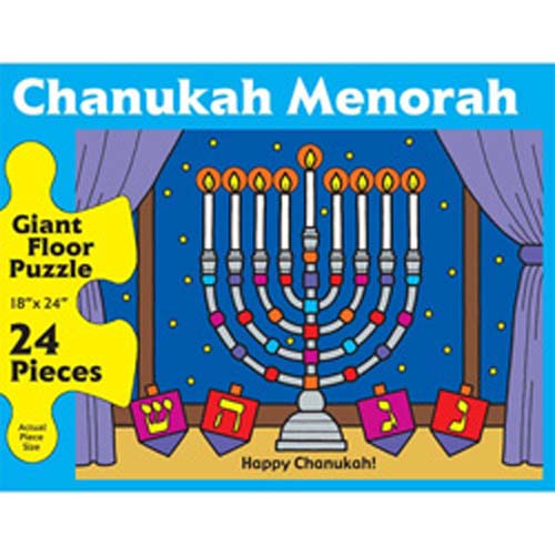 Menorah Floor Puzzle