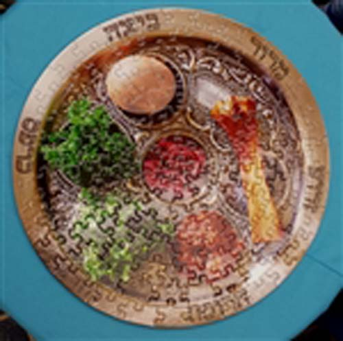 Seder Plate Puzzle-in-the-Round