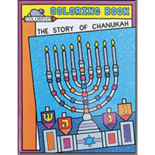 The Story of Chanukah Coloring Book