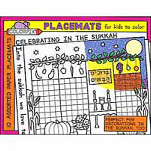Sukkot Coloring Placemats