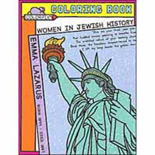 Women in Jewish History Coloring Book