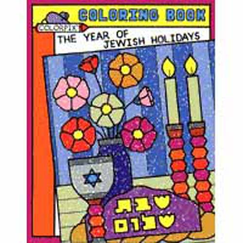 The Year of Jewish Holidays Coloring Book