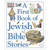 A First Book of Jewish Bible Stories