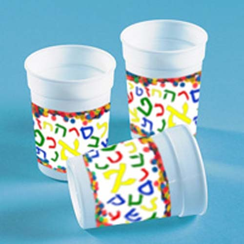 Aleph Bet Plastic Cups