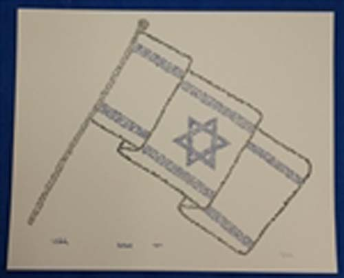 Hatikvah in Hebrew Micrography