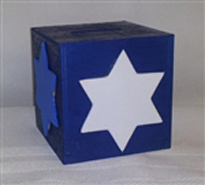 Blue Wooden Tzedakah Box with Stars