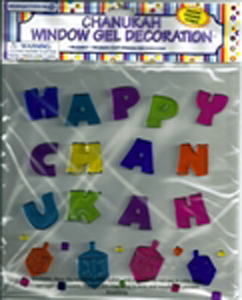 Happy Chanukah Window Gel Decoration