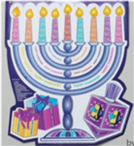 Chanukah Glitter Window Static Cling