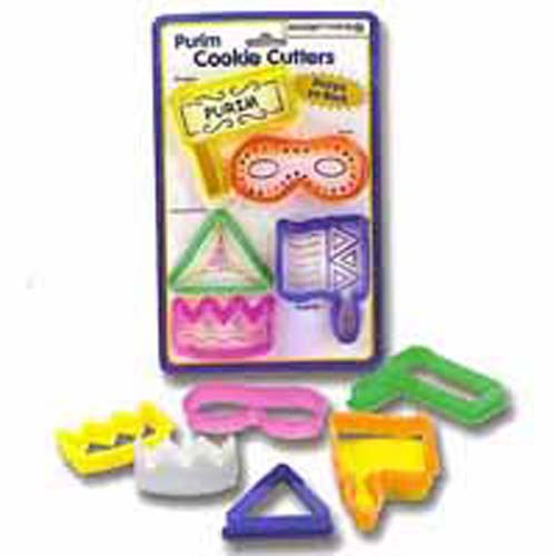 Purim Cookie Cutters