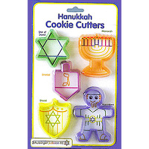 Hanukkah Cookie Cutters
