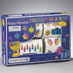 Chanukah Sticker Box