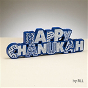 Happy Chanukah Wood Table Decoration with Glitter Accents