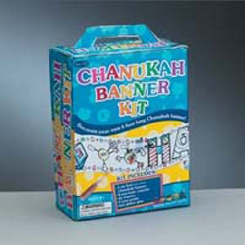 Chanukah Banner Craft