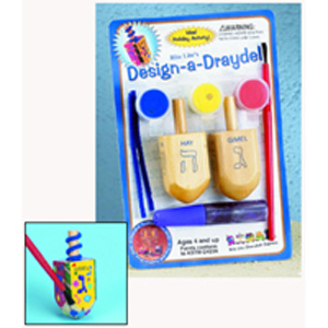 Design a Dreidel Kit