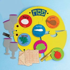 Foam Craft Kit with Passover Symbols