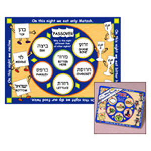 Passover Wooden Puzzle