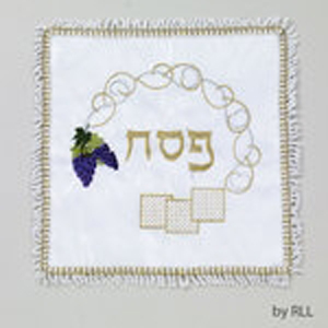 Embroidered Terylene Matzah Cover