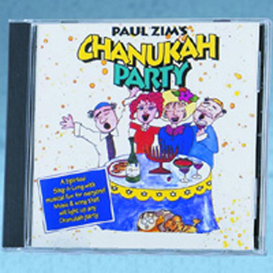 Paul Zim - Chanukah Party