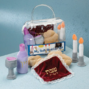 Plush Shabbat Set
