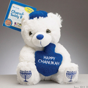 Chanukah Teddy Bear with Plush Draydel