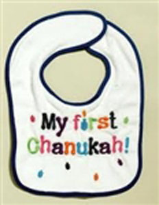 My First Chanukah! Bib