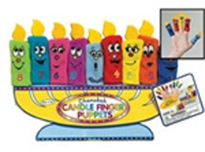Chanukah Fun Candle Finger Puppets