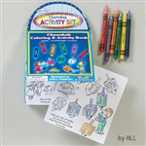 Chanukah Coloring & Activity Book