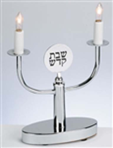 Chrome-plated Electric Shabbat Candlesticks