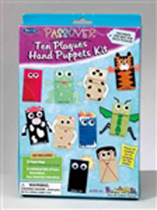 Ten Plagues Hand Puppets Kit