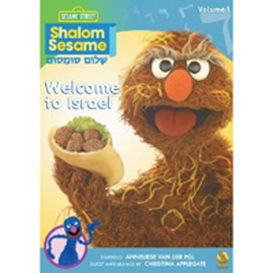 Shalom Sesame - Welcome to Israel DVD