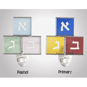 Aleph Bet Night Light