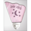 Lilah Tov Night Light  - Pink