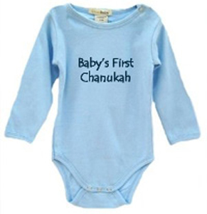 Baby's First Chanukah Onesie