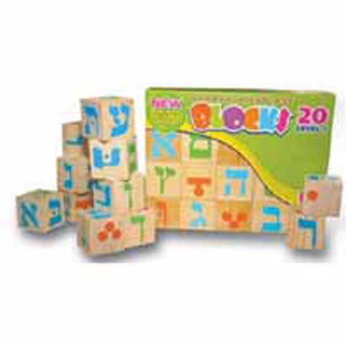 Aleph Bet Wooden Blocks