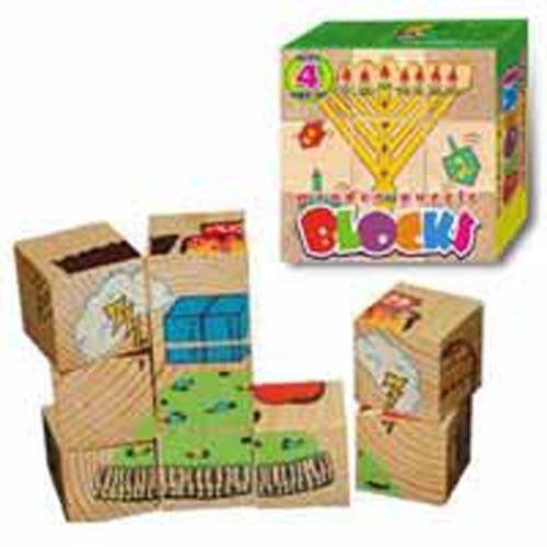 Jewish Holiday Wooden Puzzle Blocks