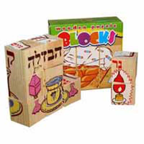Shabbat Puzzle Blocks