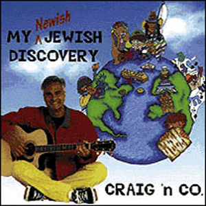 My Newish Jewish Discovery, a CD by Craig Taubman