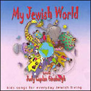 Judy Caplan Ginsburgh - My Jewish World (CD)