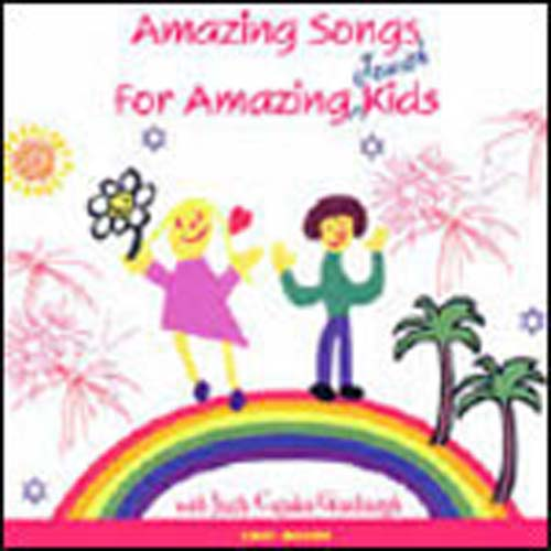 Judy Caplan Ginsburgh - Amazing Songs for Amazing Kids (CD)