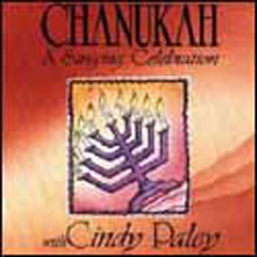 Cindy Paley Chanukah Singing Celebration