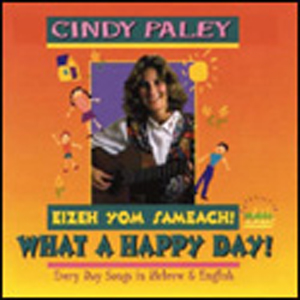 Cindy Paley - What a Happy Day! (CD)