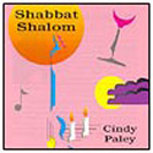 Cindy Paley Shabbat Shalom
