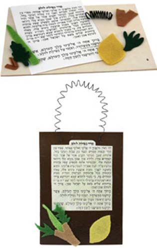 Lulav Blessing Plaque Craft Kit