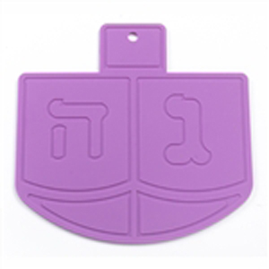 Dreidel Pot Holder & Trivet
